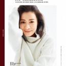 《嘉人》2019年1月刊精彩导读