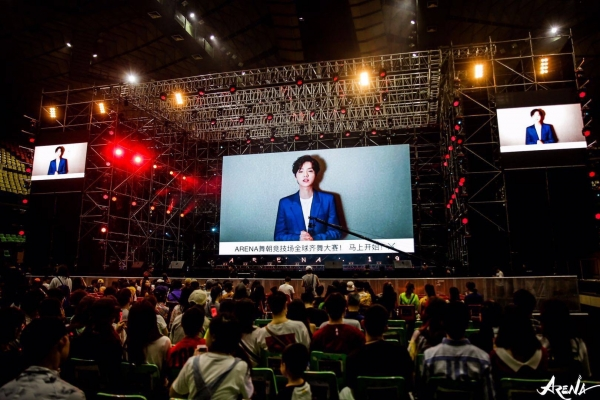ARENA 2019在四川省体再创艺术巅峰