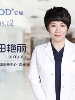 """護膚""""黑""""科技海菲秀攜手安加醫療進駐北京"""