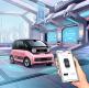 """來自""""未來""""的mini座駕 跨界出行Q版""""萌物""""新寶駿E300電動車全新上市"""