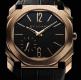 持續突破制表傳統  BVLGARI寶格麗Octo Finissimo系列腕表