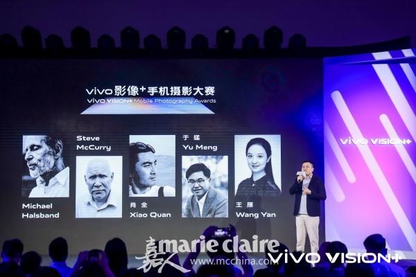 vivo影像+ 手机摄影大赛
