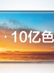 8号色2020年冬季温暖流行色 华为nova8系列靓丽登场