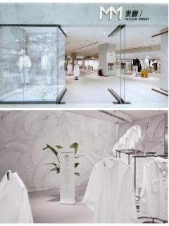 回归简单,重新想象麦檬:首家M+旗舰店开业
