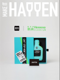 轩尼诗新点跨界联名得物App 瞄准中国年轻潮流消费市场